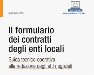 Il formulario dei contratti degli enti locali